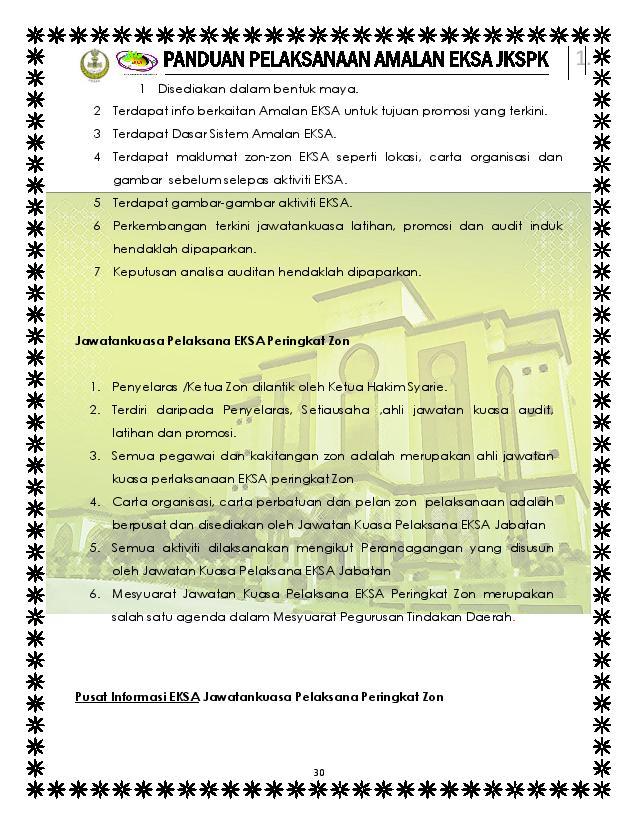 Franchisee Financing Scheme